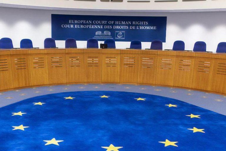 Постановление ЕСПЧ «Украина против России» от 14.01.2021 года полный текст решения на русском языке.